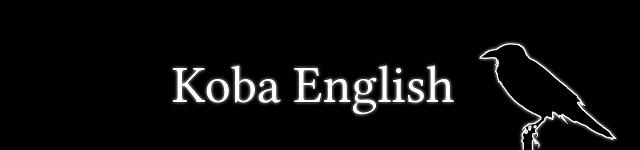 Koba English